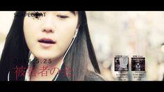 SCAPEGOAT【告白_時々、雨】MV SPOT