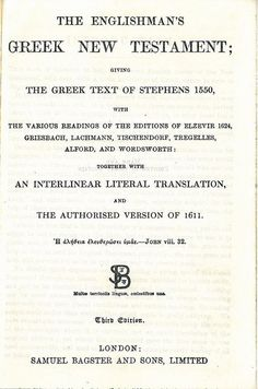 Englishman's Greek New Testament Title , Bible In My Language