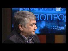 УКРАИНСКИЙ ВОПРОС (30.10.2015)