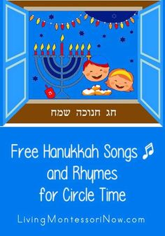 I'm continuing the December holiday fun in my free circle time song series! Today, I'm sharing Hanukkah songs and rhymes.