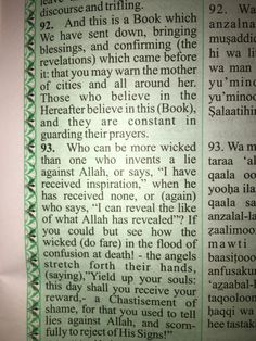 Surah Al-An'am 6:92-93  Picture from the Holy Quran  Beautiful verse  The book of Revelations. Just read and learn