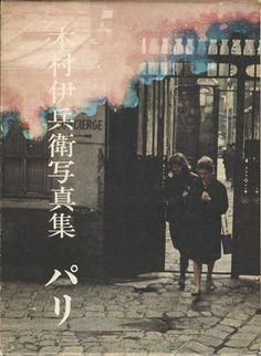 """""""Paris"""" Photo book by Ihei KIMURA, 1974 / 木村 伊兵衛 : 木村伊兵衛写真集 『パリ』 (1974年)"""