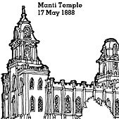 Yes, it's like Groupon for Mormons! DailyLDS.com – Save up to 90% on LDS Products & Services Manti Temple, Lds Clipart, Mormons, Lds Temples, Activity Days, Clip Art, Building, Products, Buildings