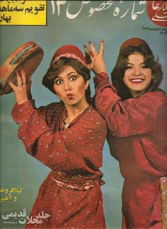 Iranian Magazine cover for Norooz (new year) dressed in traditional clothing Iranian Beauty, Iranian Art, Women In Iran, Iranian New Year, Iran Pictures, Persian Princess, Iranian Actors, Teheran, Kardashian Wedding