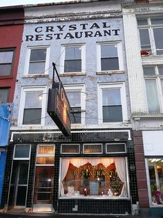 Watertown, NY Crystal Restaurant by army.arch, via Flickr