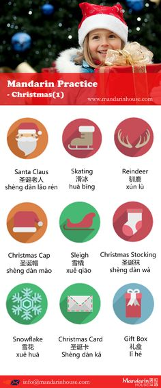 Christmas in Chinese.For more info please contact:sophia.zhang@mandarinhouse.cn The best  Mandarin School in China.
