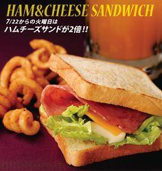 7月22日からのラッキーチューズデーは ハムチーズサンドが2倍になります! これはラッキー!(>▽<)! ※ご注文の際にこのクーポン画像を提示してく ださい。