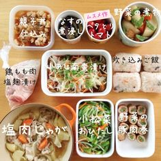 Instagram media by minorin_kitchen - 日曜仕込みの #常備菜 水曜くらいまでは楽できるかな? 週の後半はどうやって食いつなごうか…笑