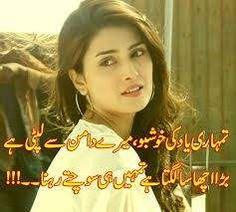 sad-poetry-whatsApp-shayari-coolwhatsappstatus-015