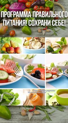 Crockpot Recipes, Keto Recipes, Chicken Recipes, Cooking Recipes, Healthy Recipes, Nutritional Yeast Recipes, Best Diet Plan, Diet Menu, Best Diets