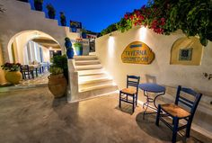 Kos Greece House, Travel Magazines, Corfu, Greek Islands, All Over The World, Terracotta, Istanbul, Stairs, Europe