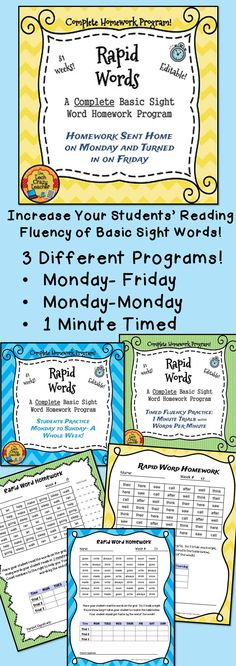 Rapid Words- A Complete Basic Sight Word Fluency Homework Program 3 Different programs: Monday- Friday Homework, Monday-Monday Homework, and 1 Minute Timed Homework Increase your students' reading fluency!