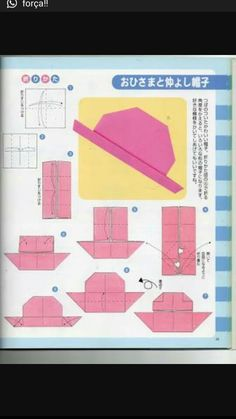 Chapéu origami