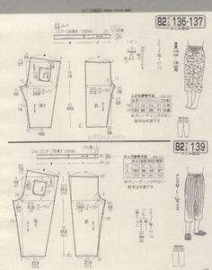 giftjap.info - Интернет-магазин | Japanese book and magazine handicrafts - Lady Boutique 2016-07