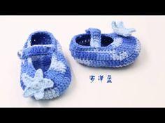 鉤針編織寶寶鞋 小星星寶寶鞋 - YouTube