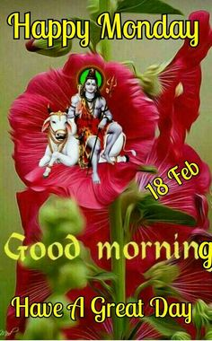 🌷शुभ सोमवार - Happy Monday 18 Feb Good morning Have a Great Day - ShareChat Good Morning Gif Images, Good Morning Life Quotes, Good Morning Happy Monday, Morning Qoutes, Morning Greetings Quotes, Good Morning Picture, Good Morning Love, Good Morning Flowers, Good Morning Wishes