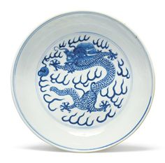 A blue and white 'dragon' dish, Guangxu mark and period (1875-1908)