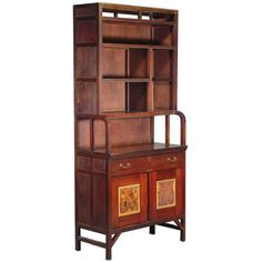 c.1871 Anglo-Japanese Walnut Bookcase by E W Godwin
