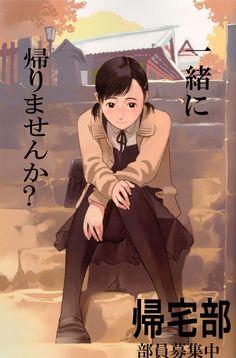 帰宅部 Manga Art, Anime Art, Cute Girl Illustration, Drawing Sketches, Drawings, Japanese Poster, Japan Design, Concept Art, Character Design