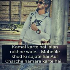 Boy Quotes, Cute Quotes, Hindi Quotes, Qoutes, Feeling Lonely Quotes, Girly M, Attitude Quotes For Girls, Attitude Status, Dear Diary