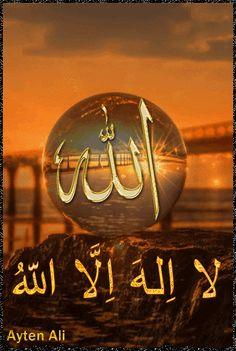 Indian Flag Wallpaper, Mecca Wallpaper, Allah Wallpaper, Islamic Wallpaper, Allah Calligraphy, Islamic Art Calligraphy, Islamic Images, Islamic Pictures, Cute Love Pictures