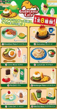 真想吃一口!!!~「蛋黃哥」美食套餐盒玩上桌嘍~ | 玩具人Toy People News