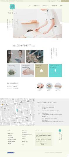 Color - ベージュ:81-web.com【Webデザイン リンク集】 Web Design Color, Best Web Design, Site Design, Website Layout, Web Layout, Layout Design, Beauty Web, Web 1, Web Design Inspiration