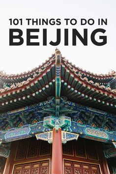101 Things to Do in Beijing China - the Ultimate Beijing Bucket List - from the touristy spots everyone has to do at least once to the spots a little more off the beaten path. // http://localadventurer.com