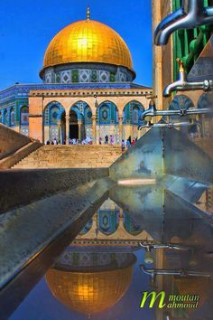 Palestine Art, Religion, Karbala Photography, Dome Of The Rock, Temple Mount, Love In Islam, Islamic Paintings, Beautiful Mosques, Islamic Pictures
