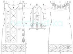 · Elegant color crochet skirt (1) - reallyhe - reallyhe's blog