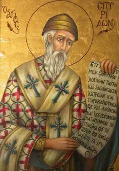 "orthodoxgladness: ""If you would pray to St. Spyridon of Trimythous, you would be in a dwelling place a long time ago. Spyridon had such pure and simple faith that. Famous Freemasons, Ant Crafts, Greek Icons, Lives Of The Saints, Queer Art, Byzantine Icons, Orthodox Christianity, Orthodox Icons, Mystery"