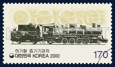 Train Series (1st), commemoration, train, black, 2000 02 01, 기차시리즈(첫번째묶음), 2000년 02월 01일, 2048, 혀기형 증기기관차, Postage 우표