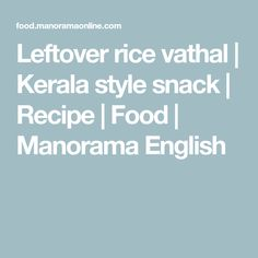 Leftover rice vathal | Kerala style snack | Recipe | Food | Manorama English Rice Snacks, Easy Snacks, Easy Meals, Leftover Rice Recipes, Kerala Food, Food Articles, Curry Leaves, What To Make, Indian Dishes