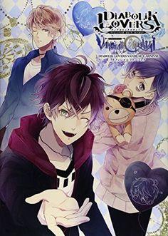 DIABOLIK LOVERS VANDEAD CARNIVAL Anime Official Fan Book