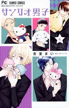 Sanrio Hello Kitty, Sanrio Boy, Little Twin Stars, Manga Covers, Comic Covers, Keroppi, Sanrio Danshi, Japanese Film, Manga Boy