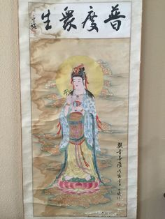 Antique Chinese Hand Painted Kwan-yin Guan Yin on Silk Wall Hanging Scroll, 61"