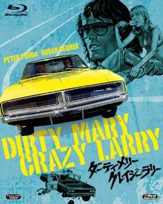 Dirty Mary Crazy Larry Blu-ray Release Date April 2014 Deathrock Fashion, Good Movies, Awesome Movies, Gone In 60 Seconds, Fantasy Movies, Film Posters, Larry, Muscle Cars, Vintage Posters