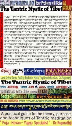sowa rigpa ma-gyud ma-gyu i ching sa che Tantra Gyuto bon specialist tibet gyud kalachakra tibetan jyotish horoscope deeksha guru yogi dr rupnathji