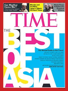TIME Magazine Cover: The Best of Asia