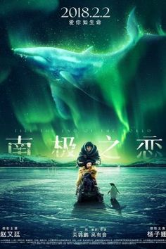 Watch Till the End of the World Episode 1 English Subbed Full HD Online for Free World Movies, Movies Box, Great Movies, Dramas, Game Of Trones, Till The End, Movies To Watch Online, 2018 Movies, End Of The World
