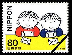 Letter- Writing Day /1998