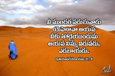 faith-jesus-telugu-wallpaper-download