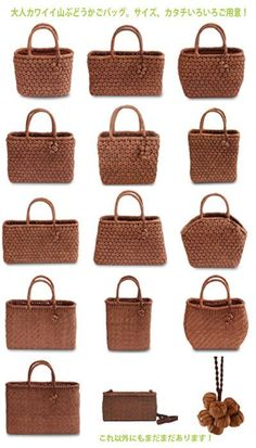 Japanese basket -kago bag