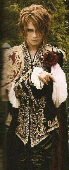 Prince Kamijo