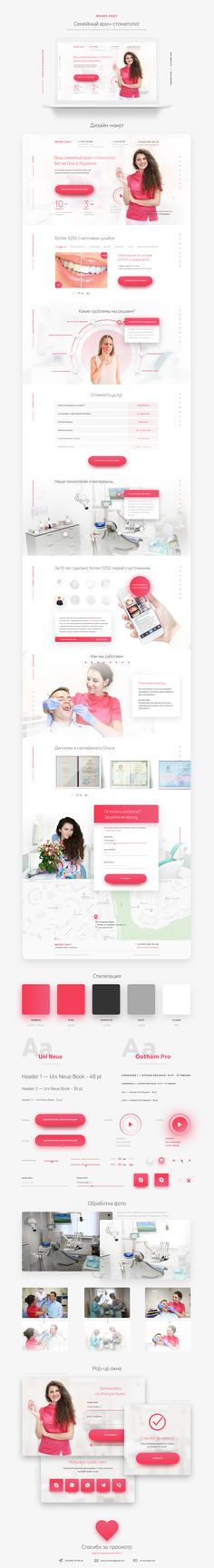 landing page on Behance Web Design Mobile, Homepage Design, Web Ui Design, Graphic Design Trends, Grid Design, Flat Design, Design Design, Great Website Design, One Page Website