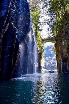 La gorge Miyazaki, Japon.