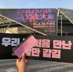 Pink Tickets, Tour Tickets, Bts Concert, Concert Tickets, Perfect Live, Iphone Wallpaper Fall, Cute School Supplies, Black Pink Kpop, Korean Aesthetic