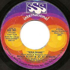 SSS International Records
