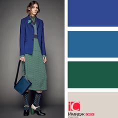 Colour Combinations Fashion, Color Combinations For Clothes, Fashion Colours, Colorful Fashion, Color Combos, Color Matching Clothes, Soft Autumn Color Palette, Matches Fashion, Kinds Of Clothes