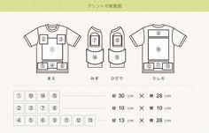 商品の詳細 | オリジナルTシャツの激安作成から無地パーカーまで![クラTジャパン]